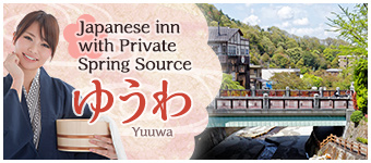 Japanese inn with Private Spring Source yuuwa《ゆうわ》