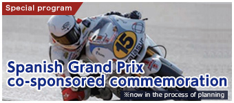 Spanish Grand Prix co-sponsored commemoration